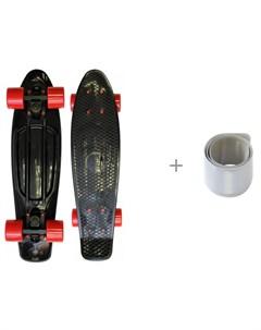 Скейтборд TLS 401 Черный Мятный со световозвращающим Slap браслетом Blicker Triumf active