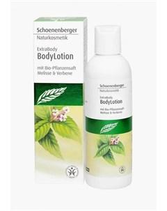 Молочко для тела Schoenenberger