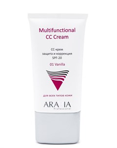 СС крем защитный SPF 20 Multifunctional CC Cream Vanilla 01 50 мл Aravia