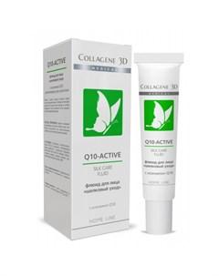 Флюид для лица с коэнзимом Q10 active Silk Care 15 мл Medical collagene 3d