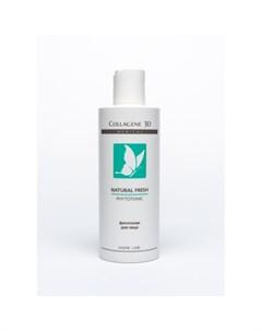 Увлажняющий тоник для лица с гиалуроновой кислотой Aqua Balance 250 мл Medical collagene 3d