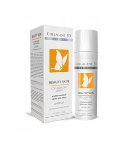 Крем для лица Beauty Skin дневной 30 мл Medical collagene 3d