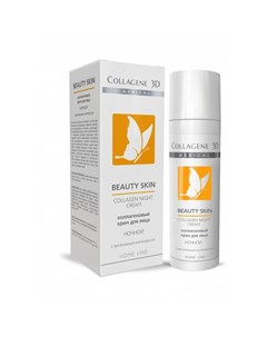 Крем для лица Beauty Skin ночной 30 мл Medical collagene 3d