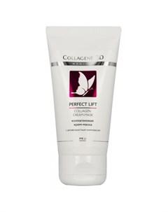 Крем маска для лица Perfect Lift 50 мл Medical collagene 3d