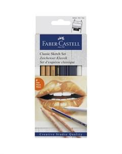 Набор для рисования Классический в картонной коробке 7 предметов Faber-castell