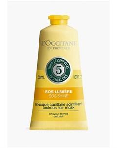 Маска для волос L'occitane