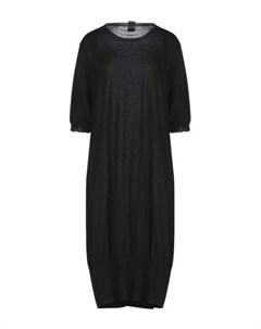 Платье до колена S°n