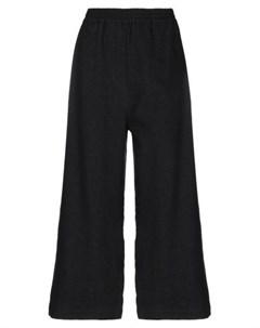 Повседневные брюки Karen johansson