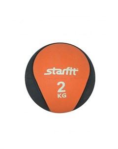 Медбол Pro GB 702 2 кг Starfit