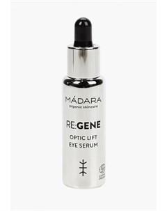 Сыворотка для кожи вокруг глаз Madara