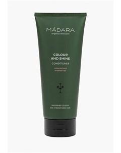 Кондиционер для волос Madara