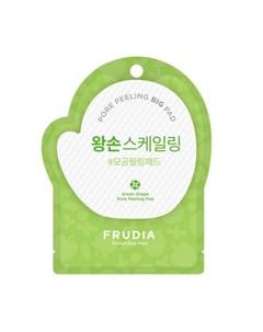 Диск пилинг для лица Green Grape 1 шт Frudia