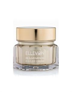 Омолаживающий крем для глаз с e g f ellevon rejuvenation e g f eye cream Ellevon