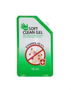 Антибактериальный гель для рук mijin hand soft clean gel Mijin