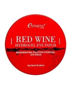 Гидрогелевые патчи для глаз с красным вином esthetic house red wine hydrogel eyepatch Esthetic house