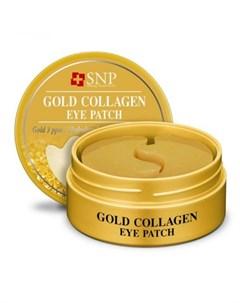 Патчи для глаз snp gold collagen eye patch Snp