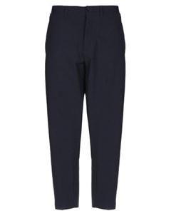 Укороченные брюки Pure