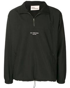 Куртка с молнией Drôle de monsieur