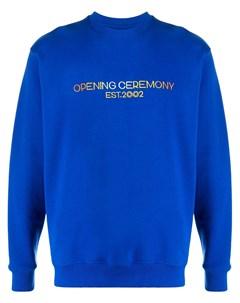 Толстовка с вышитым логотипом Opening ceremony