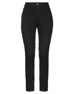 Укороченные джинсы Manila grace denim