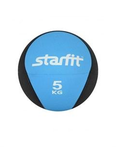 Медбол Pro GB 702 5 кг Starfit