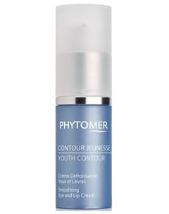 Крем для кожи вокруг глаз сохраняющий молодость Phytomer
