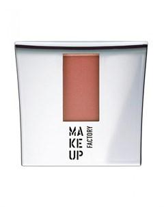 Румяна для лица компактные шелковистые Коричневая охра Make up factory