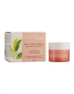 Крем для кожи вокруг глаз с лифтинг эффектом Ninelle