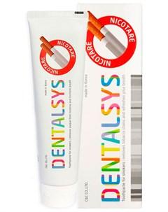 Зубная паста для курильщиков Денталсис никотар Dental clinic 2080