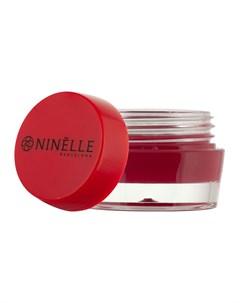 Бальзам для губ питательный Сочный виноград Ninelle