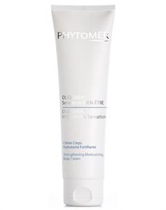 Крем для тела с усиленным увлажнением Phytomer