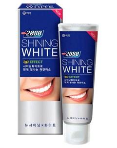 Зубная паста отбеливающая сияющая белизна Dental clinic 2080