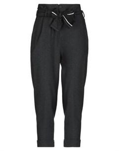Повседневные брюки Xn perenne