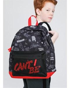 Рюкзак для мальчиков Ostin
