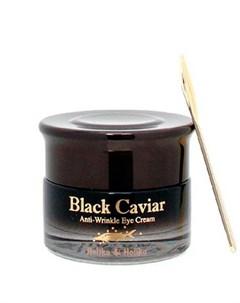 Крем для глаз Black Caviar Anti Wrinkle Eye Cream Holika holika