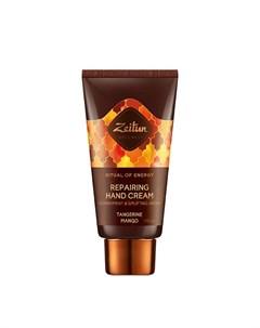Крем для рук Ritual of Energy Repairing Hand Cream Zeitun
