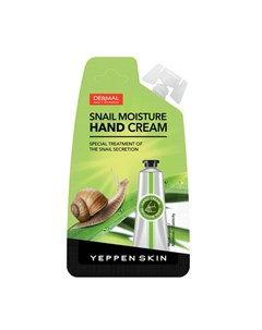 Крем для рук Snail Moisture Hand Cream Yeppen skin