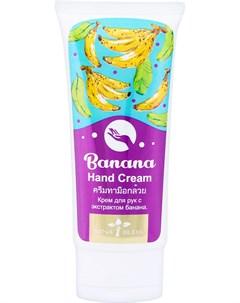 Крем для рук Banana Hand Cream Nina buda