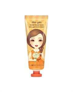 Крем для рук Orchid Flower Snow Bbo Yan Hand Cream The orchid skin