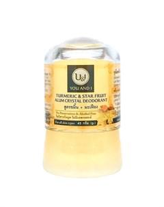 Дезодорант кристалл You I Alum Crystal Deodorant Turmeric Star Fruit Thai house of nature