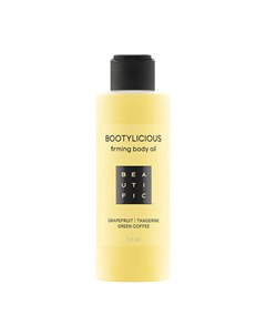 Масло для тела Bootylicious Firming Body Oil Beautific
