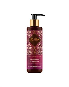 Молочко для тела Ritual of Seduction Shimmering Body Milk Zeitun