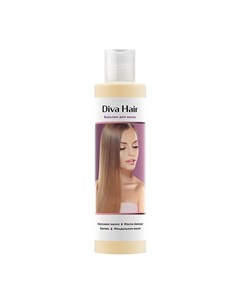 Бальзам для волос Balm Diva hair