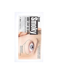 Патчи для век Elastic Patch Smoky Under Youth Eye Patch 2 шт The orchid skin