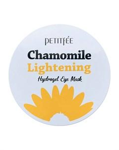 Патчи для глаз Chamomile Lightening Hydrogel Eye Patch Petitfee