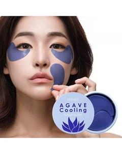 Патчи для глаз Agave Cooling Hydrogel Eye Patch Petitfee