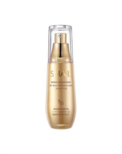 Сыворотка для лица Snail Repair Brightening Skin Glow Wonderful Vitality Serum Bioaqua