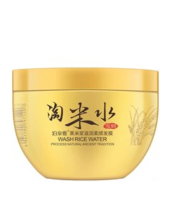 Маска для волос Wash Rice Water Hair Mask Bioaqua