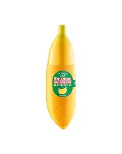 Крем для рук Banana Hand Milk Bioaqua