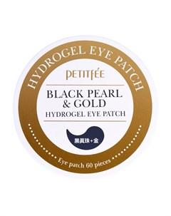 Патчи для глаз Black Pearl Gold Hydrogel Eye Patch Petitfee